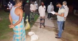 ব্যস্ততার মাঝেও কর্মহীনদের পাশে হাজীগঞ্জ থানা পুলিশ