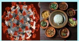 করোনা আতঙ্ক: কমছে খাদ্য বিলাসিতা