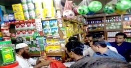 চাঁদপুর শহরে  তিন প্রতিষ্ঠানকে সতর্ক ও মেয়াদোত্তীর্ণ পণ্য জব্দ