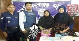 ফরিদগঞ্জে কুখ্যাত  মাদক ব্যবসায়ী আটক