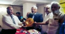 কালিরবাজার কলেজের অধ্যক্ষকে বিশেষ সম্মাননা প্রদান