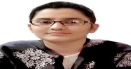 মতলবের গর্ব দিলশাদ জাহান ইথেন