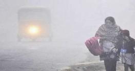 চলছে শৈত্যপ্রবাহ, সর্বনিম্ন তাপমাত্রা ৬.১ ডিগ্রি