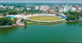 খুব শীঘ্রই আরও ৩টি নতুন স্টেডিয়াম হচ্ছে কুমিল্লায়