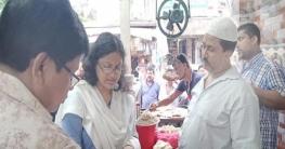 শাহরাস্তিতে ৪টি খাবার হোটেলকে ভ্রাম্যমাণ আদালতে জরিমানা