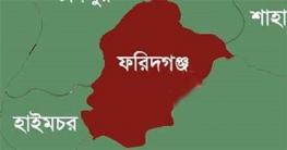 ফরিদগঞ্জ বাজারের ব্যবসা প্রতিষ্ঠান বন্ধ ঘোষণা