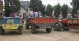 ফরিদগঞ্জে ট্রাক্টর চালিত ট্রলি আটক অভিযান : আটক ১৩