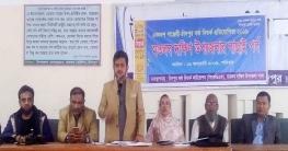 মতলব দক্ষিণ উপজেলার ১৬টি শিক্ষা প্রতিষ্ঠানের বাছাই সম্পন্ন