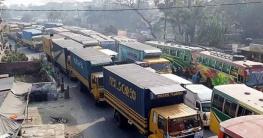 ঢাকা-চট্টগ্রাম মহাসড়কে দীর্ঘ যানজট
