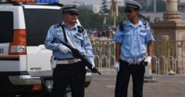 চীনে স্কুলে রাসায়নিক হামলা, শিশুসহ আহত অর্ধশতাধিক