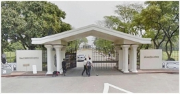 'ছুটিতে' খোলা থাকবে প্রধানমন্ত্রীর কার্যালয়