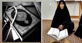 ৯০ বছর বয়সে কোরআন মুখস্ত করে বিশ্বরেকর্ড