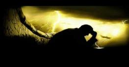 ইহকাল ও পরকালে লাঞ্ছিত হওয়ার কারণ