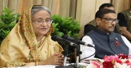 আওয়ামী লীগ শুধু রাজনৈতিক দল নয়, প্রতিষ্ঠানও বটে: প্রধানমন্ত্রী