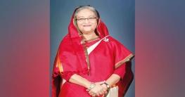 'জাতীয় মৎস্য সপ্তাহ-২০১৯' এর উদ্বোধন করলেন প্রধানমন্ত্রী