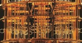 বিশ্বের সবচেয়ে শক্তিশালী কোয়ান্টাম কম্পিউটার হানিওয়েলের!