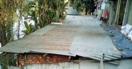 চাঁদপুরে রেলওয়ের সম্পত্তি দখল করে গোডাউন নির্মাণ