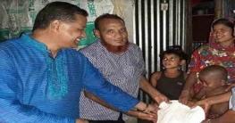 গাজীপুর ইউনিয়নে উপজেলা চেয়ারম্যান মানবিকতার পরিচয় দিলেন