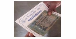 চেয়ারম্যানের বিরুদ্ধে জেলেদের কার্ড প্রতি ২শ' টাকা নেয়ার অভিযোগ
