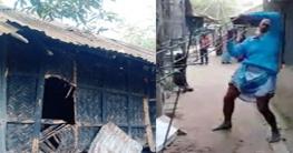 হাজীগঞ্জে গৃহে হামলার ঘটনায় থানায় অভিযোগ