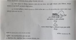 চাঁদপুর জেলা পূর্ণ লকডাউন