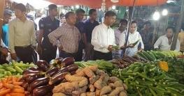 রমজানে বাজার মনিটরিংয়ে চাঁদপুর জেলা প্রশাসক
