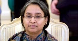 বাচ্চারা শতভাগ পাস করুক: শিক্ষামন্ত্রী