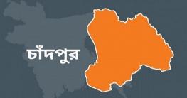 চাঁদপুরে শুরু হচ্ছে মাসব্যাপি 'জামদানী শিল্প বাণিজ্য মেলা'