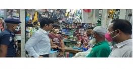 চাঁদপুরে চা দোকানসহ একাধিক ব্যবসা প্রতিষ্ঠানকে জরিমানা