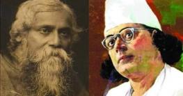 আগামীকাল রবীন্দ্র-নজরুল স্মরণোৎসব