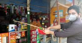 লাঠিতে ঝুড়ি বেঁধে চলছে বেচা-কেনা